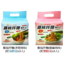 拌麵綜合組(4入x4袋)