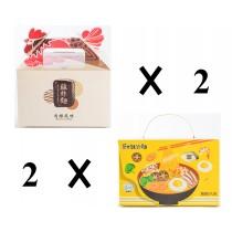 (葷)薑黃和雞絲麵禮盒各兩盒