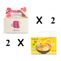(素)薑黃和雞絲麵禮盒各兩盒